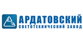 Ардатовский Светотехнический Завод ОАО