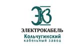 ОАО Электрокабель Кольчугинский завод