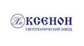 ООО Ксенон Светотехнический завод